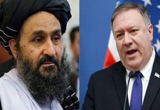 گفتگوی پامپئو با مذاکره کننده ارشد طالبان